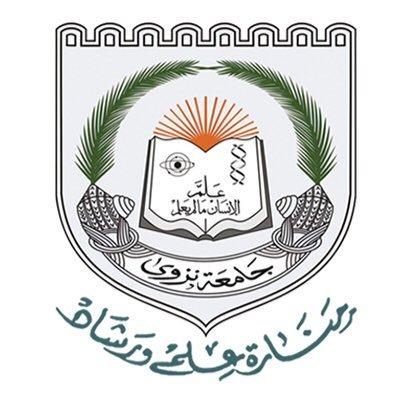 Nawal Mohammed Al Bahri