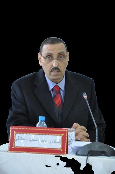 د. عبدالمجيد بنجلالي