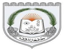 د. شهرزاد عبدالقادر أحمد